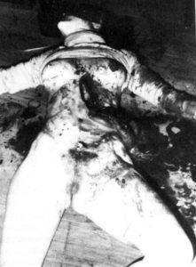 Жертва маньяка Ричарда Трентона Чейза.