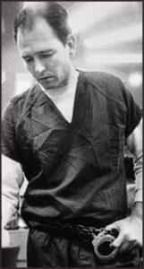Фото маньяка и убийцы Дэниела Гарольда Роллинга.