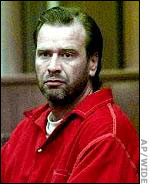 Серийный убийцаУэйн Адам Форд.