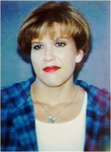 Ланетта Уайт, жертва маньякаУэйна Адама Форда.