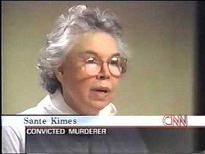 Фото убийц Санты и Кеннета Кимсов