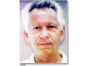 Вторая жертва убийц Дэвид Каздан.