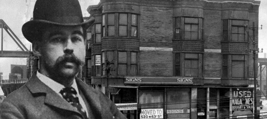 Х.Х.Холмс. Первый американский серийный убийца.