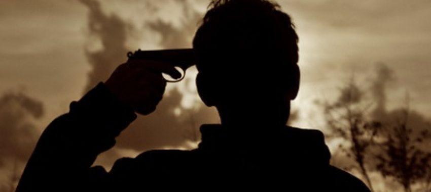 Серийный убийца или серийный самоубийца