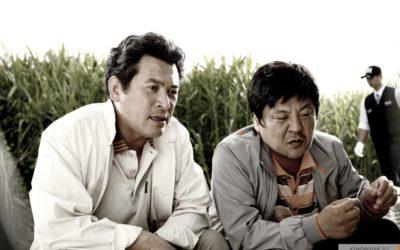 Фильмы про маньяков: Без пощады. 2009 год. Триллер, криминал, детектив, серийный убийца.