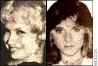 Фото некоторых жертв маньяка Джеральда Юджина Стано.