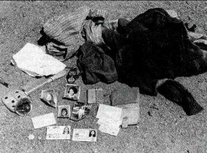 Вещественные доказательства найденные у маньяка Эдмунда Кемпера.