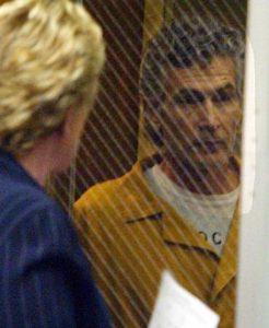 Маньяк Родни Джеймс Алкала в тюрьме.
