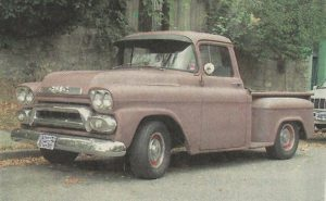 Автомобиль маньяка Ивана Дж. Хилла.