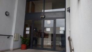 Вход в дом, где проживал маньяк Педро Луис Гальего.