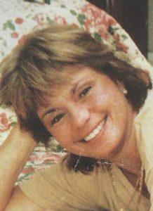 Насильник-убийцаКэрол Энн Берджер.