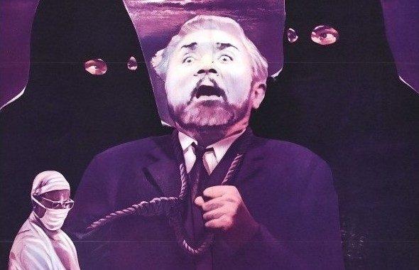 Фильмы про маньяков: Лондонский маньяк. 1963 год. Триллер, криминал, детектив, серийный убийца.