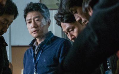 Фильмы про маньяков:  V.I.P. 2017 год. Триллер, криминал, детектив, серийный убийца.