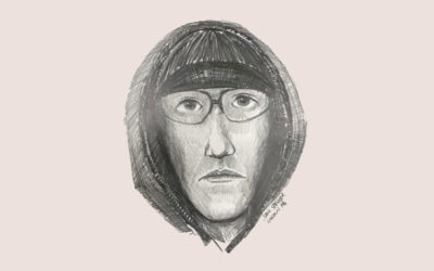 Криминальные новости: Полиция опубликовала фоторобот предполагаемого убийцы