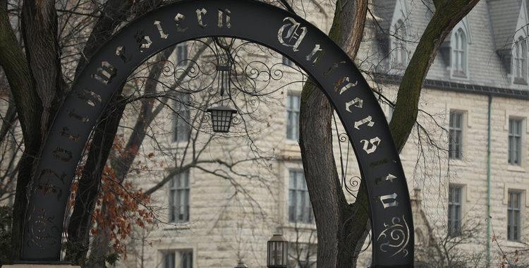 Скандалы и криминал: Студент из университета изнасилова пьяную девушку