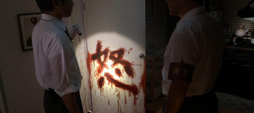 Фильмы про маньяков: Гнев. 2016 год. Триллер, криминал, детектив, серийный убийца.