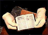 Библия маньяка Уэстли Додда.