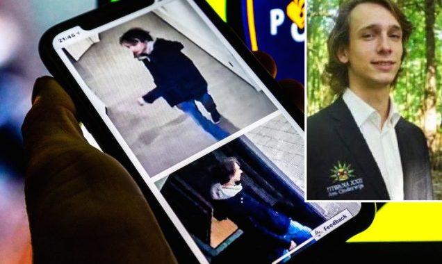 Криминальные новости: В Голландии задержан серийный убийца