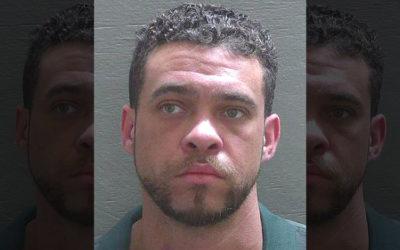 Криминальные новости: Преступник оправданный ранее — арестован вновь