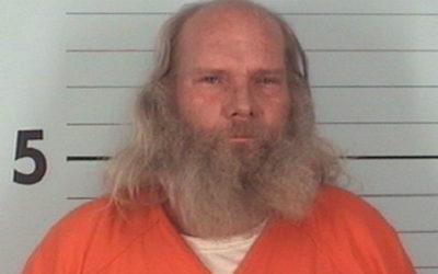 Криминальные новости: Спустя тридцать лет полиция арестовала убийцу