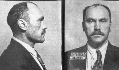 18 июля 1922 года