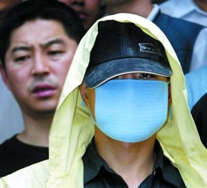 Фото серийного убийцы Ю Ён Чхола.