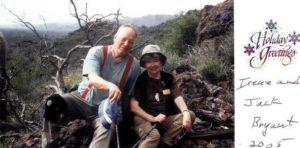 Джон и Ирен Брайант - жертвы маньяка Гэри Хилтона.