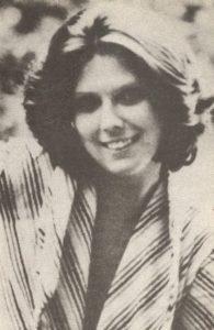 Жертва серийного убийцыРичарда Коттингема - Мэри Карр.