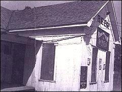 Ресторан маньяка Джозефа Д. Болла.