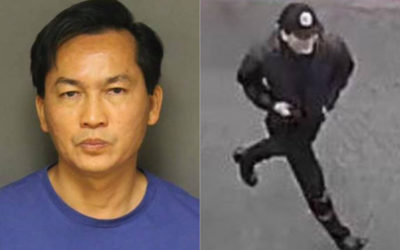 Криминальные новости: Сотрудник Фуллертонского Университета арестован за убийство