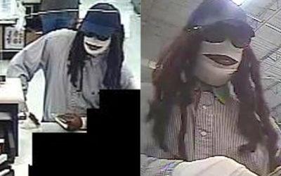 Скандалы и криминал: В пятницу 13-го сентября неизвестный мужчина, ворвался в банк и потребовал деньги