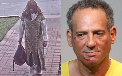 Скандалы и криминал: Мужчина-грабитель, переодетый женщиной, обвиняется в ограблении банка