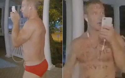 Скандалы и криминал: Полицейские арестовали извращенца, который был одетый только в трусы красного цвета