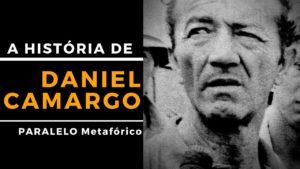 маньяк Даниэль Камарго Барбоса