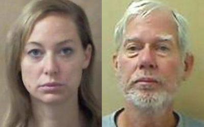 Криминальные новости: Бывший агент ФБР и его дочь, смогли обжаловать свои приговоры в апелляционном суде