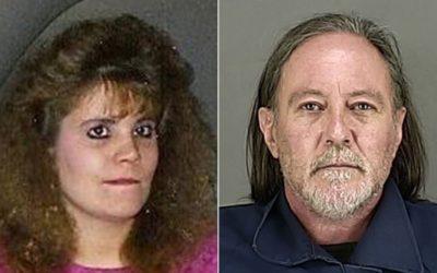 Криминальные новости: Убийствоматери-одиночкив штате Огайо было раскрыто спустя почти 29 лет, убийца арестован