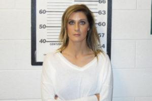 Скандалы и криминал