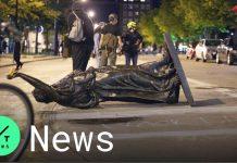 Криминальные новости