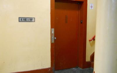 Скандалы и криминал: Ограбление в лифте собственного дома, расположенного на Монтгомери Стрит