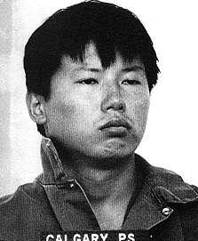 Маньяк Чарльз Нг.