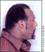 Серийный убийца Харрисон Грэхэм (Грэм).